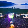 Win a pair of tickets to Rockness 2013